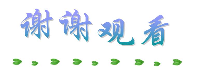 2019版新一线二轮复习数学(理·重点生)通用版
