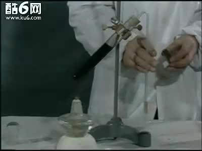 鲁科版高中化学(必修2)《乙烯燃烧及其它性质》avi实验视频.mp4