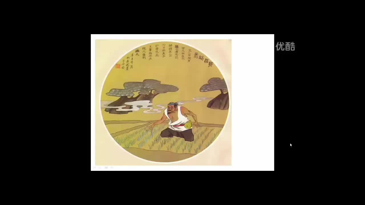 长春版语文三年级上册6-1《揠苗助长》视频素材.mp4