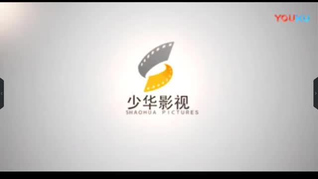 2019春部编人教版道德与法治九下1.1《开放互动的世界》视频素材.mp4