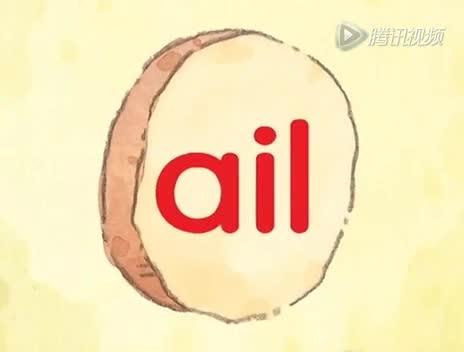 自然拼音组合ai, ay, ee, ea_腾讯视频.mp4