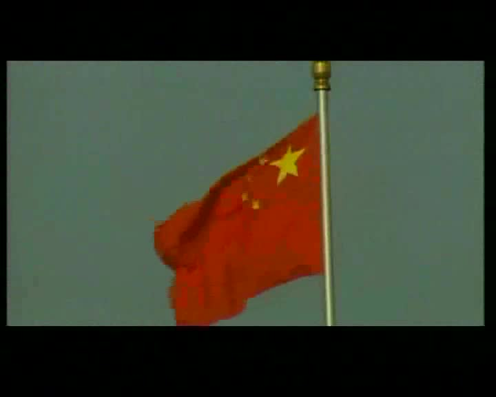 冀教版道德与法治一年级上册四《欢欢喜喜到学校》视频素材(国旗的意义).mp4