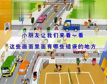 冀教版道德与法治二年级上册第10课《交通安全记心中课:道路交通安全教育》视频素材.mp4