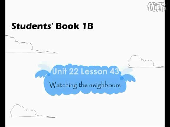 青少版新概念1B《Unit 22 Watching the neighbors》_Lesson43_视频.mp4