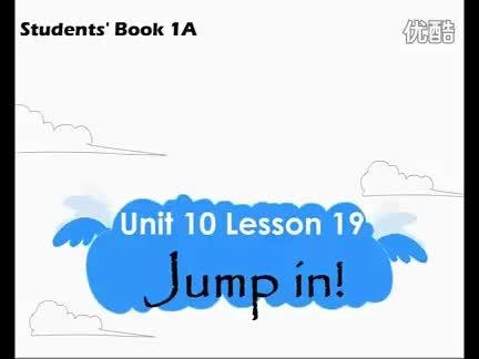 新概念英语青少版1A《Unit 10 Jump in!》视频.flv
