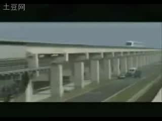 沪科版物理九年级《磁悬浮列车》wmv视频素材.wmv