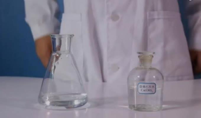 鲁教版化学九年级《到实验室去:探究酸和碱的化学性质》碳酸钠与氢氧化钙反应.wmv