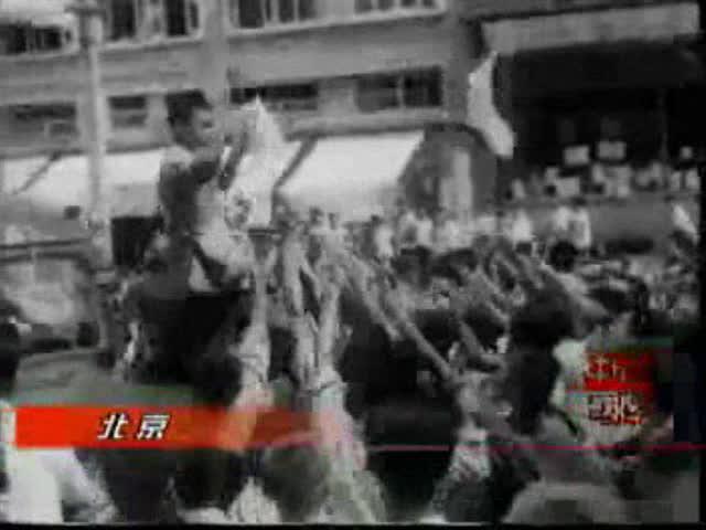 第8课《全面建设社会主义的艰辛探索》红卫兵运动视频.wmv
