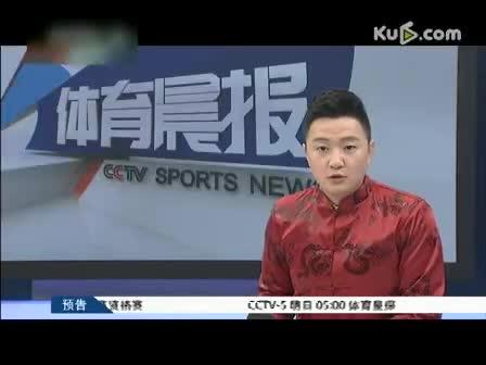 中华书局版历史八年级下册第9课《外交工作的重大成就》牵线乒乓外交视频素材.wmv