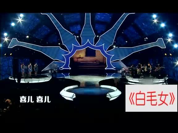 湘艺版音乐八上第八单元《扎红头绳》舞台表演.mp4