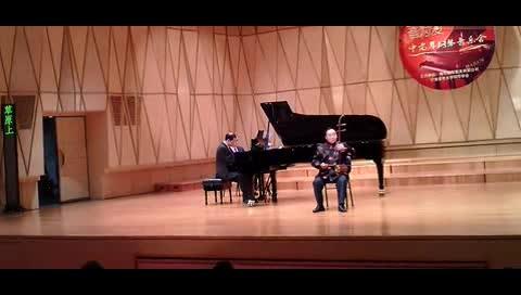 湘艺版音乐八下第二单元《草原上》中胡独奏、钢琴伴奏.mp4