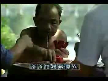 湘艺版音乐九下第三单元《常德人》视频.mp4