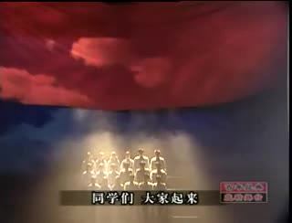 湘艺版音乐九下第七单元《毕业歌》视频素材.mp4