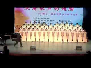 湘艺版音乐七上第七单元《在灿烂阳光下》视频素材.flv