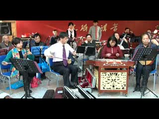 湘艺版音乐七上第三单元《欢欣的日子》民乐合奏.flv