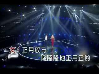湘艺版音乐七上第五单元《放马山歌》视频素材.flv