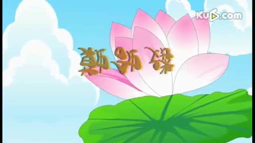 部审湘教版八年级数学下册精品ppt课件视频《数蛤蟆》.avi